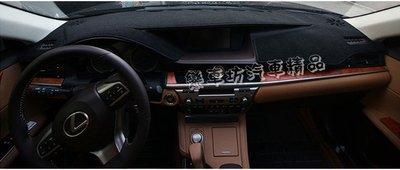 Lexus 凌志 ES240 ES300 ES300h ES330 ES350  專用 避光墊 (防滑矽膠底)