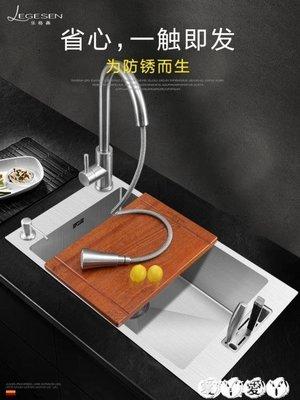 水槽 304不銹鋼手工水槽單槽 廚房家...