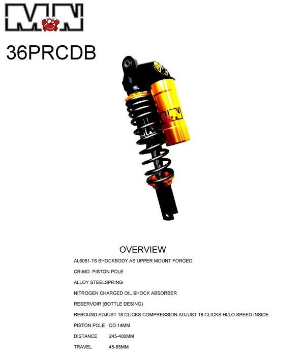 MN DB RCK180複桶式後避震器  高階機構  100%台灣製造