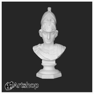 【Artshop美術用品】訂購商品 半面石膏像 素描用石膏像 素描靜物 尼荷蓓 運費另計350
