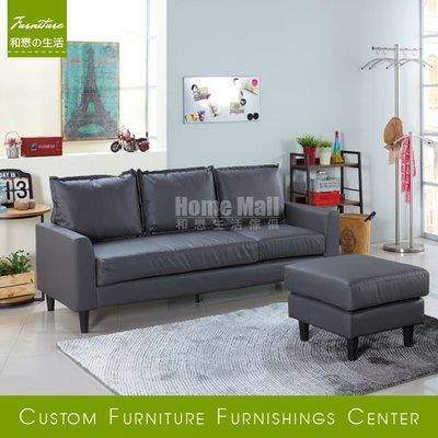 HOME MALL~歐克斯小型沙發(皮質) $8800~(雙北市免運費)8N