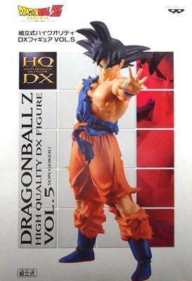日本正版 景品 七龍珠Z 組立式 HQDX vol.5 孫悟空 DXF 公仔 模型 日本代購