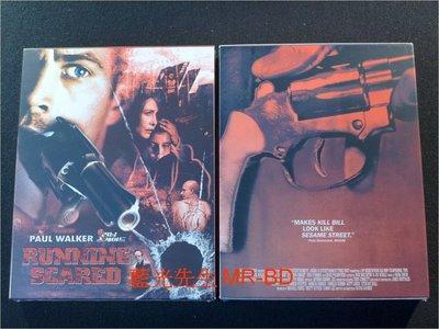 [藍光BD] - 奪命鎗火 Running Scared BD-50G 精裝紙盒版