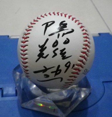 棒球天地--- 陽耀勳 簽名於日本職棒軟銀球.字跡漂亮..Lamigo