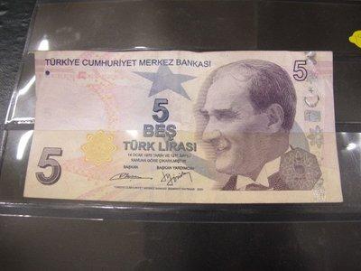 二手舖 NO.400 土耳其(TURKEY) 2009年 5 NEW LIRA