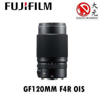 *大元 台南*【平輸優惠中】FUJI  富士 GF120mm F4 LM OIS WR MACRO 微距鏡