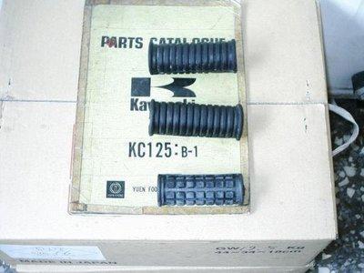 前腳踏橡皮(正廠零件)適用於川崎125/雄獅125/鈴木K-125 **品質保證**