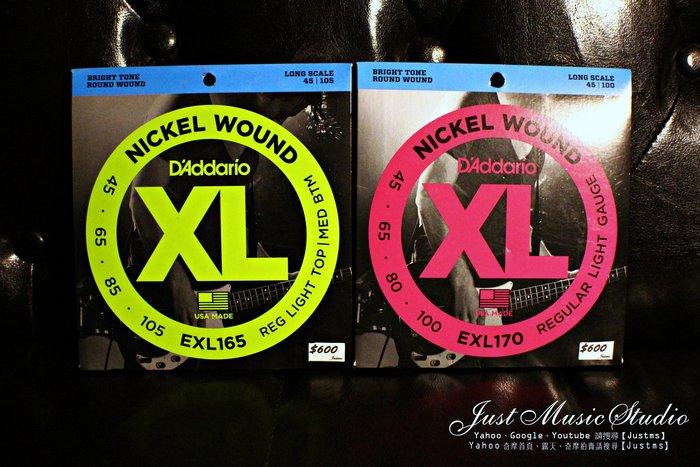 【JustMS 樂器精品】全新 Daddario EXL165(40-100)/170(40-105) 電貝斯弦!現貨!