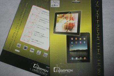 全新Apple防指紋眩光抗油汙AG螢幕保護貼IPAD MINI Retina,ipad 2,ipad 3只要$170