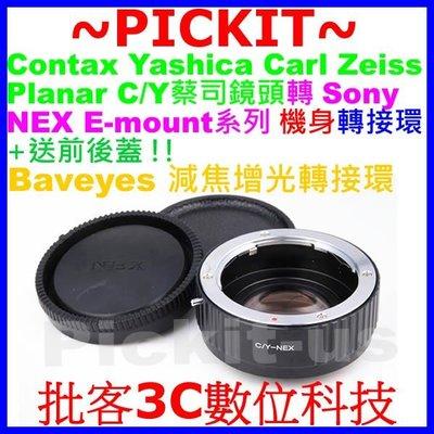 CONTAX C/Y CY蔡司鏡頭轉Sony NEX E卡口減焦增光轉接環中一光學Lens Turbo II 2代同功能
