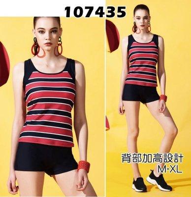 KINI特價1090元*蘋果牌泳裝APPLE 107435大女泳裝-時尚黑紅條紋二件式-運動風短褲M-XL