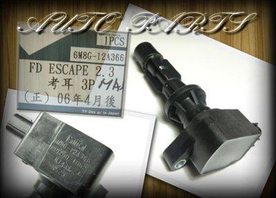 線上汽材 日本件 高壓線圈/考耳 ESCAPE 2.3/馬6/MAZDA6 06- 其他車款歡迎詢問