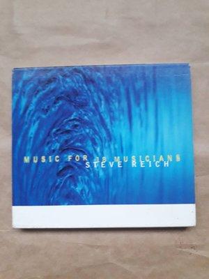 (標即結)(絕版) Nonesuch-Steve Reich-Music For 18 musicians(美國版)