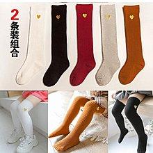 雙十一狂歡購 女童長筒襪過膝秋季春秋純棉公主女孩學生韓版中筒長襪兒童高筒襪