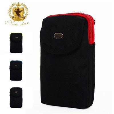 腰包 輕便尼龍撞色雙層掛包側背包手機袋 NEW STAR BW32
