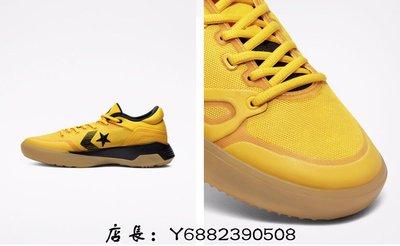 全新正品Converse G4 Hyper Swarm 黃黑 低筒籃球潮鞋 170909C。