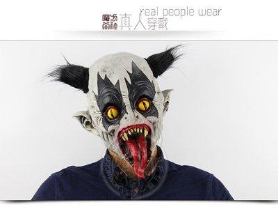 暖暖本舖 異變小丑面具 蝙蝠小丑恐怖面具 嚇人面具 整人面具 萬聖節道具 小丑回魂夜 邪惡小丑 智障小丑 嚇小孩專用面具