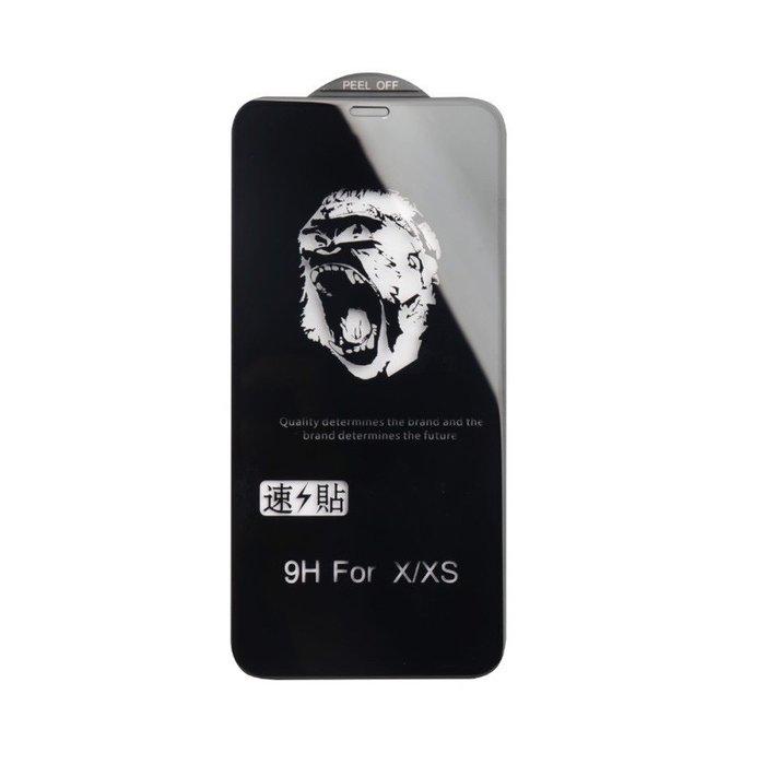 iPhone 滿版 20D 鋼化玻璃 保護貼 玻璃貼 保護貼 用於 iphone12 11 SE XR i8 i7