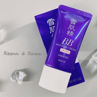 KOSE 雪肌精 潤白保濕BB霜 White BB Cream 30g 隔離霜 粉底液 妝前乳 防曬乳 防曬 ❤現+預❤