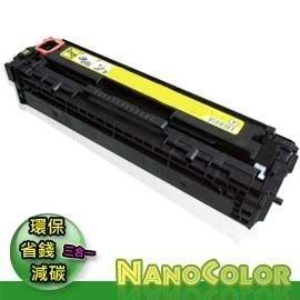 【NanoColor】四支$1720 ...