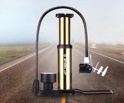 wheelup腳踩式打氣筒山地車自行車電動車腳踏氣壓錶充氣泵打氣筒 便攜式充氣筒