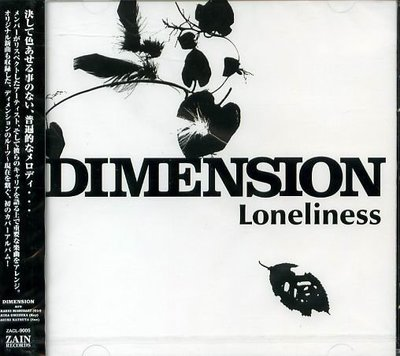 K - DIMENSION - Loneliness - 日版 - NEW