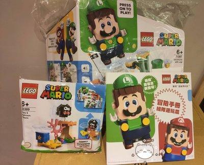 [現貨 公司貨] LEGO 71387+30389 超級瑪利歐系列 路易吉冒險主機 任天堂