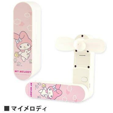 41+ 現貨不必等 Y拍最低價 Sanrio 三麗鷗 Kitty 美樂蒂 USB風扇 充電式攜帶型風扇 3段式風扇