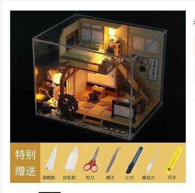日式diy小屋和風場景房間手工拼裝微縮...