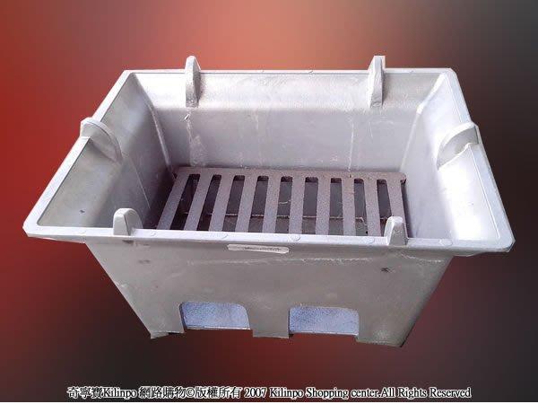 [奇寧寶生活館]330024-26 合金 烘爐 四方 特大款 / 爐具 烤肉用具 木炭爐 暖爐 燒烤架