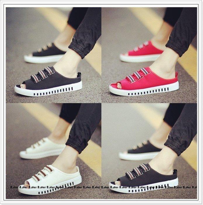 【B.STAR】《ZE027》夏季半拖鞋 包頭涼鞋 夏季搭配款 休閒外出兩穿 任搭兩款免運優惠