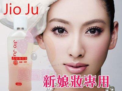 Jio Ju 嬌茹 晶瑩粉彩液 160...