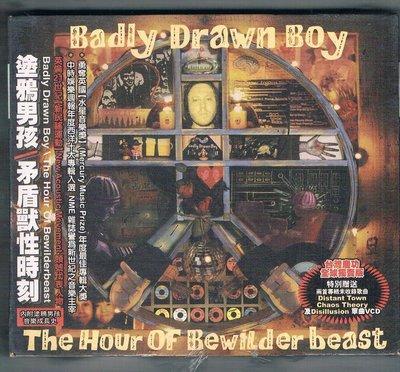 西洋CD-塗鴉男孩 Badly Drawn Boy/矛盾獸性時刻(TNXLCD1334)台灣限定發行版/全新/免競標