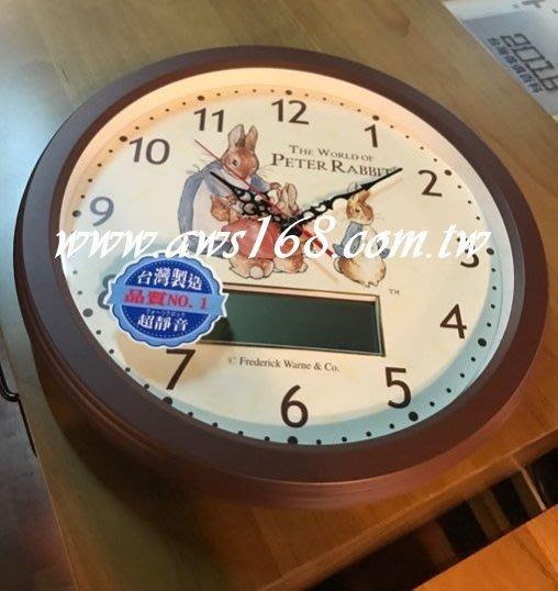 彼得兔兔媽媽時鐘 LCD 電子掛鐘 可顯示時間日曆