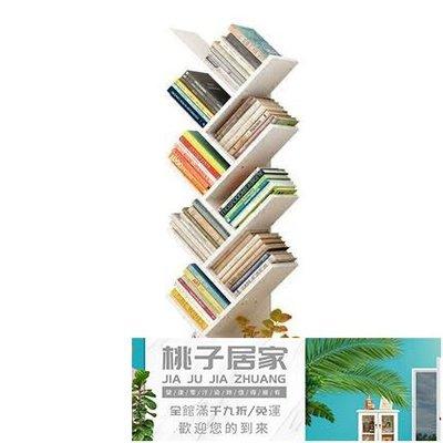 書架落地簡約現代置物架書櫃落地書架小書...