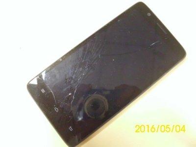 taiwan mobile a8 八核 安卓 line 玻璃裂 228