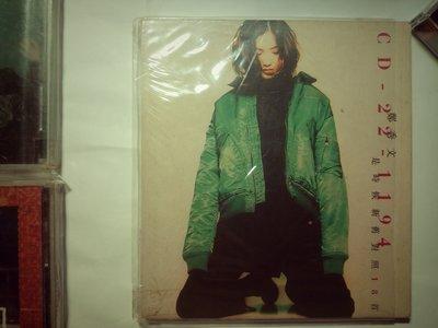 鄭秀文 Sammi  是時候 華星精選輯。為雙CD的是時候@不要新舊對照的單CD第一版  雖然是單CD 但是設計漂亮太多