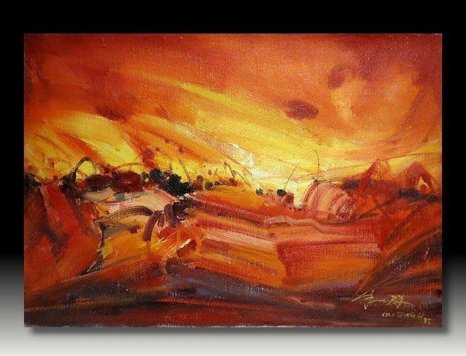 【 金王記拍寶網 】U984 朱德群 款 抽象 手繪原作 厚麻布油畫一張 罕見 稀少 藝術無價~