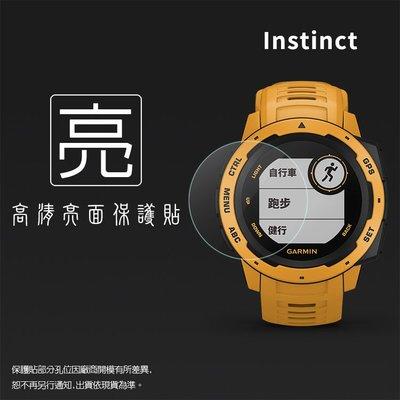 亮面螢幕保護貼 GARMIN Instinct 本我系列GPS腕錶【一組三入】軟性 亮貼 亮面貼 保護膜