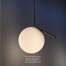 A+LIGHT[AplusLight]北歐風|金邊球吊燈B款|α