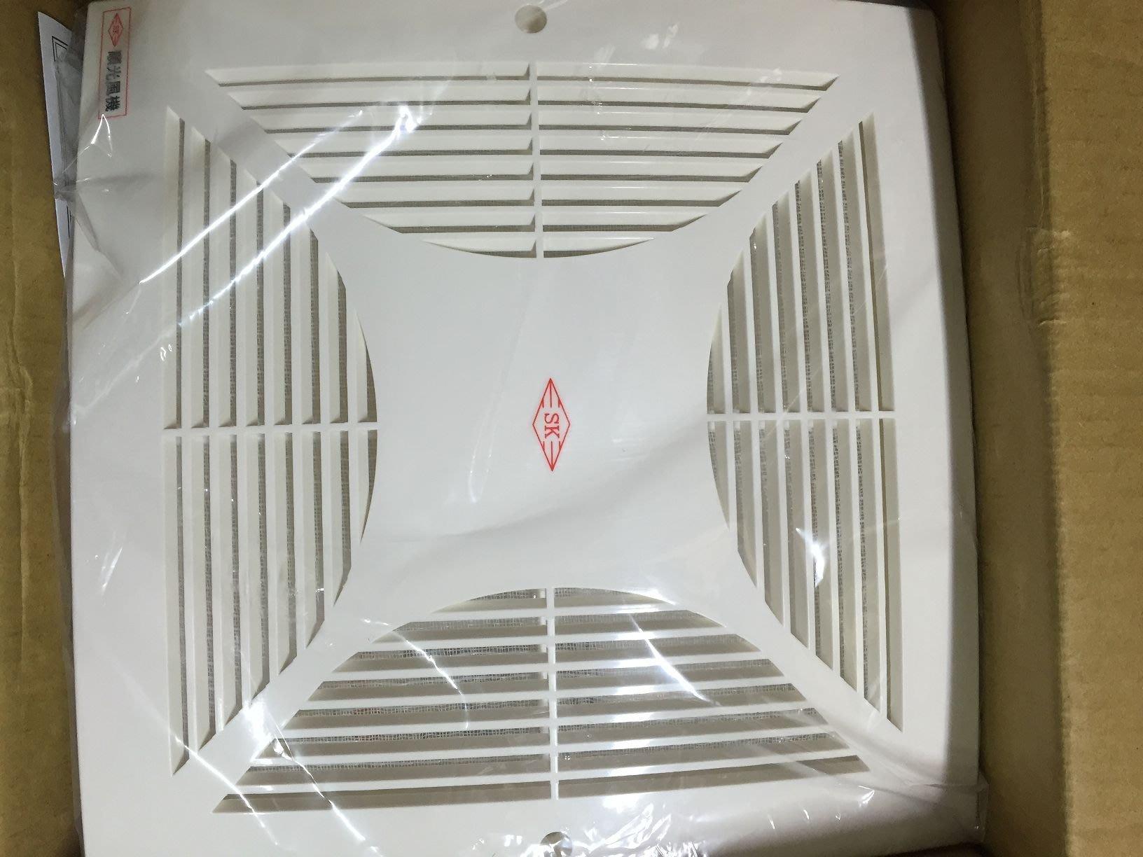 《小謝電料》 自取 順光牌-SWF-15 豪華靜音換氣扇-浴室用通風電扇/排風機