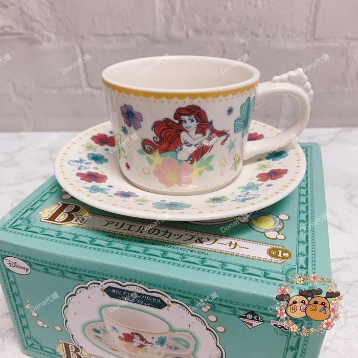 【Dona代購】日本正版 迪士尼小美人魚愛麗兒小比目魚海底世界 杯子+盤子 B10