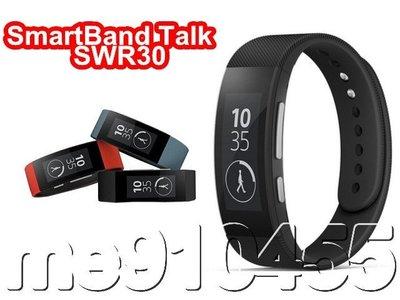 索尼 SONY SmartBand Talk SWR30 智能手錶 保護膜  金剛修復膜 保護貼 金剛修復保護貼 有現貨