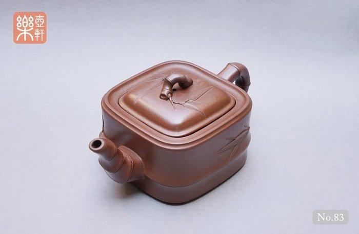 【83】早期名家壺-四方竹,工藝美術師孫洪源製,1970年代