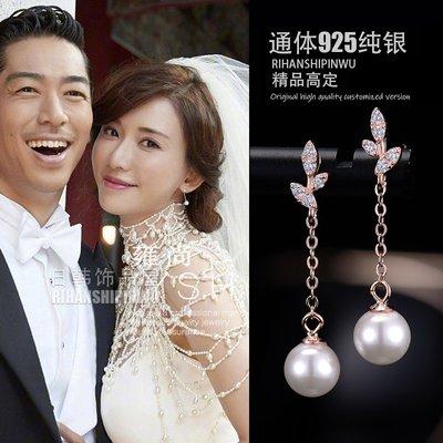 簡妃小店林志玲同款耳環珍珠婚禮結婚耳飾耳釘耳墜女甜美氣質名媛潮仙