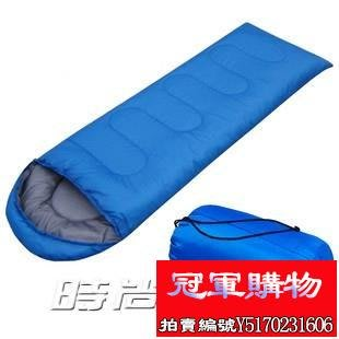 信封睡袋 露營睡袋 野營睡袋 棉睡袋 戶外睡袋【冠軍購物】