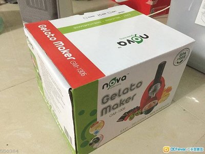 NOVA green living Gelato Maker GM-1306 90%new LOGON 雪葩機