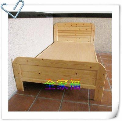 大高雄最便宜~全家福二手貨~ 全新 3.5尺松木單人床架/單人加大床架/單人床雙人床 大特價~~
