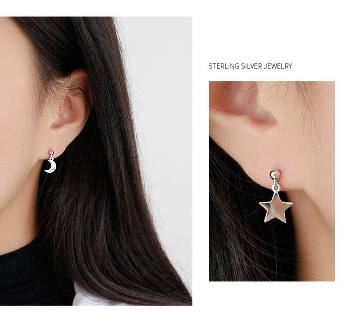 《現貨》925純銀 時尚個性 光面星星月亮耳丁耳針耳環耳飾 生日情人禮 附禮盒 銀布 Baonizi