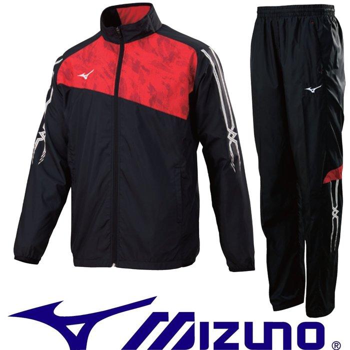 鞋大王Mizuno 859296 黑×紅 風衣運動套裝(上衣+褲子)防風,保暖,休閒,運動【免運費】